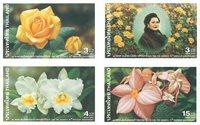 Thaïlande - Reine Sirkit et fleurs - Série neuve 4v