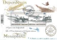 Belgique - Poste aérienne 2013 - Timbre oblitéré