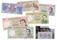 Bhoutan 2006-2013 - 1, 5, 10, 20, 50, 100 Ngultrum - 6 billets de banque