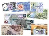 Egypten 1998-2008 - 5, 10, 25, 50 Piastres, 1, 5, 10 pund - 7 pengesedler