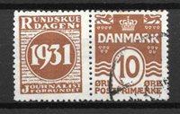 Danmark  - Rekl. 48 - stemplet