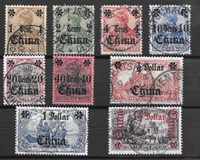 Colonie tedesche 1905 - AFA 28-36 - Usati