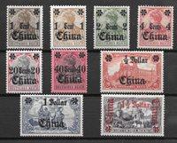 Colonie tedesche 1905 - AFA 28 - 37 - Nuovo linguellato