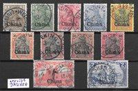 Colonie tedesche 1901 - AFA 15-25 - Usati