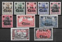 Colonie tedesche 1906 - AFA 38-47 - Nuovo linguellato