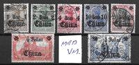 Colonie tedesche 1906 - AFA 38-45 - Usati