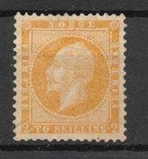 Norvège 1856 - AFA 2 - Neuf avec charnière