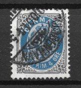 Danemark 1902 - AFA 23Cy  - Oblitéré