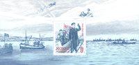 Noorwegen - 75th anniversary of peace 2020 - Postfris souvenirvelletje
