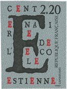France - Non-dentelé YT 2563 - Non-dentelé