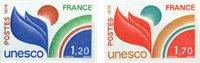 France 1976 - YT ND56-57 - Non-dentelé