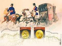 Belgia - Europa 2020 - Muinaiset postireitit - Postituore blokki