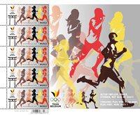 Belgien - OL 2021 - Postfrisk ark