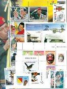 Suriname, Uruguay, Vénézuéla -  Paquet de timbres - Neufs