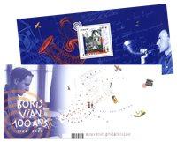 France - Boris Vian - Bloc-feuillet neuf