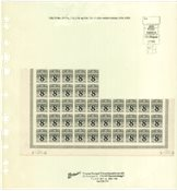 Danemark - AFA 117 neuf avec ch. timbres prov. 8 øre, bloc de 40 timbres