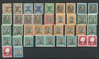 Islande - Lot avec des timbres service neufs sans ch.
