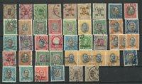 Islande - Lot avec des timbres service obl.