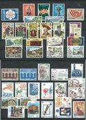 Spanish Andorra 1972-1992 - EUROPA CEPT - Mint