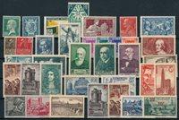 France 1923-1940 - YT 174-492 - Neuf