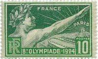 France - YT 183 - Neuf avec charnières