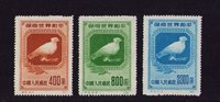 Chine - 3 timbres neufs