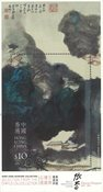 Hong Kong - Chih Lo Lou - bloc-feuillet - 10 dollar