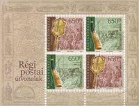 Hongarije - EUROPA 2020 Historische postroutes - Postfris souvenirvelletje