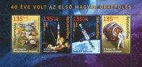 Hongarije - Ruimtevlucht - Postfris souvenirvelletje
