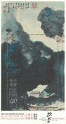 Hong Kong - Chih Lo Lou - Postfrisk miniark - 20 dollar