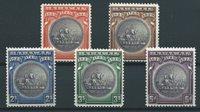 British Colonies 1930 - Mic 88-92 - Unused