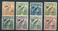 British Colonies 1931 - Mic 8  - Unused