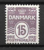 Danemark  - AFA 46 - Neuf avec charnière