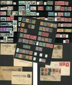 USA - Samling i ringbind 1870-1979