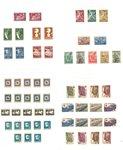 Bulgarie - Collection en album en cuir 1945-49