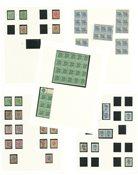 OFS - Collection sur feuilles d'album, neuf avec ch. et oblitérés