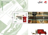Madeira - EUROPA 2020 Ancient Postal Routes - Postfris souvenirvelletje