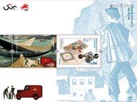 Azoren - EUROPA 2020 Ancient Postal Routes - Postfris souvenirvelletje