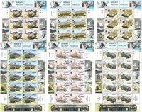 Jersey - Kuusi leimattua pienoisarkkia **Sotilaallisia ajoneuvoja* 2013