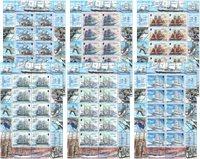 Jersey - Kuusi leimattua pienoisarkkia *Laivoja* 2013