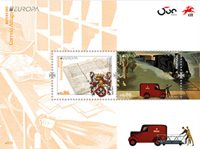 Portugal - EUROPA 2020 Ancient Postal Routes - Postfris souvenirvelletje