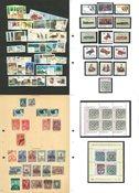 Portugal - Collection en reliure avec cartes de classement