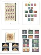 Israël - Collection 1948-1963 dans un album Lindner