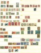 Portugali - Kokoelma 1858-1980 kansiossa