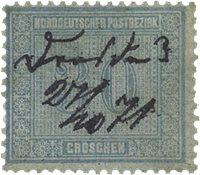 Empire Allemand 1872 - Michel 13 - Oblitéré