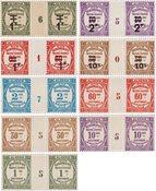 """Algeriet - Postfriske portomærker 9 forsk. """"Millesimes"""
