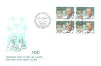 Finland 1987 - FDC - Firblok - LAPE nr. 1028