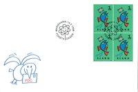 Åland 1996 - FDC - Firblok - LAPE nr. 107