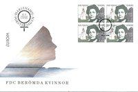 Åland 1996 - FDC - Firblok - LAPE nr. 113