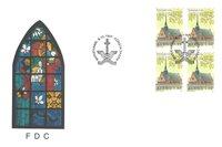 Åland 1997 - FDC - Firblok - LAPE nr. 133